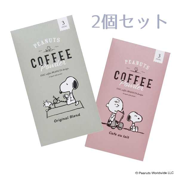 PEANUTS coffee 3P OR+CO