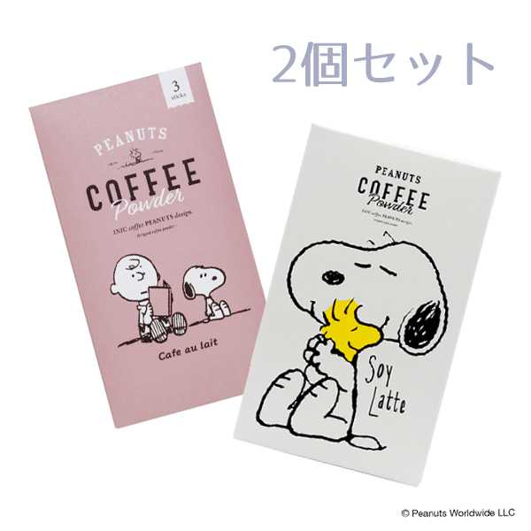 PEANUTS coffee 3P CO+ソイラテ